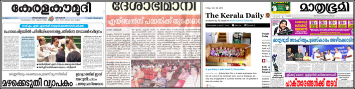 headlines rss of pension a kerala top circulated kerala are